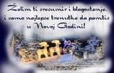 Novogodisnje i Bozicnje cestitke! Th_sreculjubav