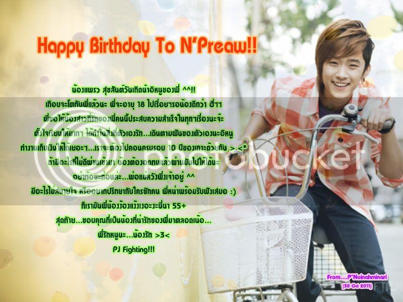 Happy Birthday to...P-jinnie ^^ 5effad50