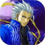The fate of the betrayer (Rihikus future) Vergil-2-1