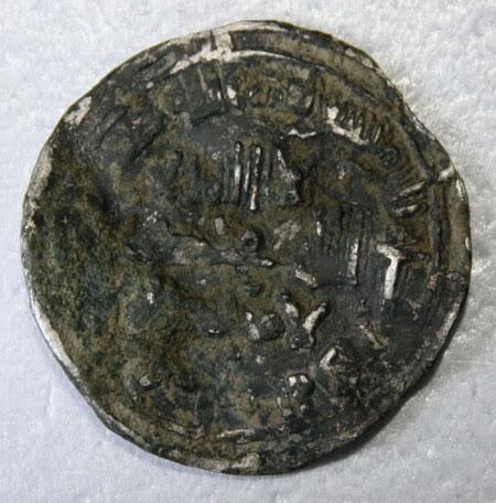 Dirham de Hisham II, 393H Arabe1-2