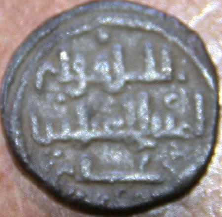 Medio Quirate creo Arabe2-2