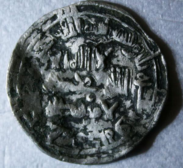 Dirham de Hisham II, 393H ArabeA-1