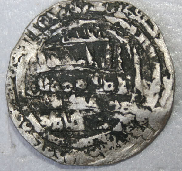 Dirham de Hisham II, 393H ArabeB-1