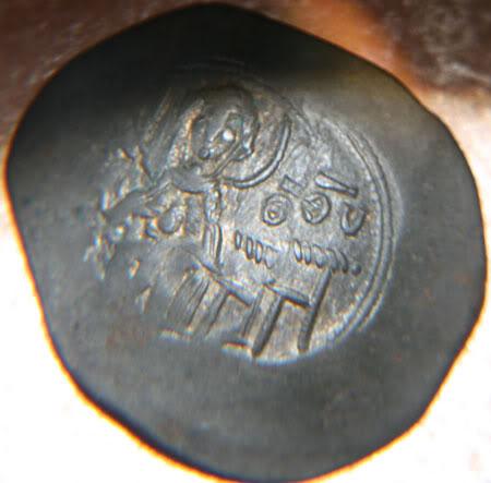 Trachy de Manuel I (SB 1964) Bizan1
