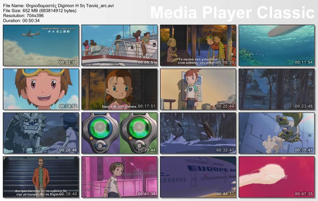 Digimon Tamers Η 5η Ταινία Digimon5_arcavi_thumbs_20120116_175957