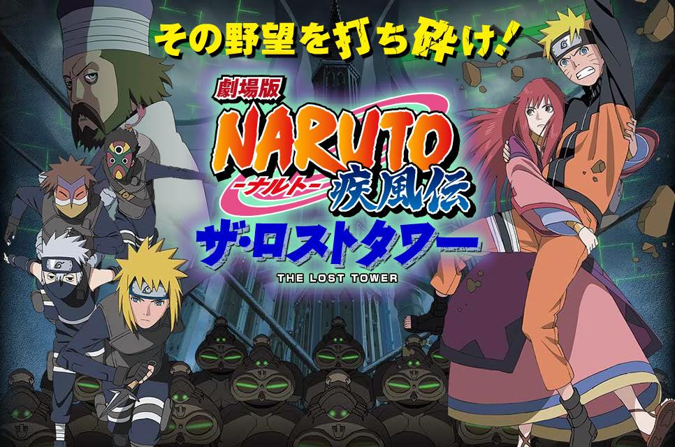 Naruto Shippuden Movie 4 The Lost Tower Naruto-Shippuden-Movie-4-The-Lost-Tower