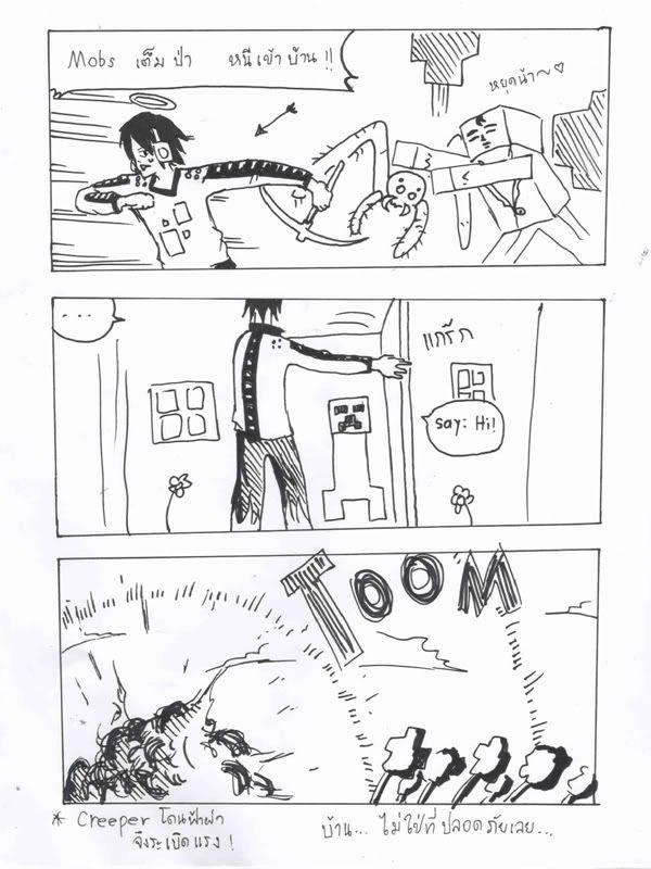 [Gallery]Kulthawat[Gallery]อัพเดต 17/10/11 - Page 2 Smctoon4