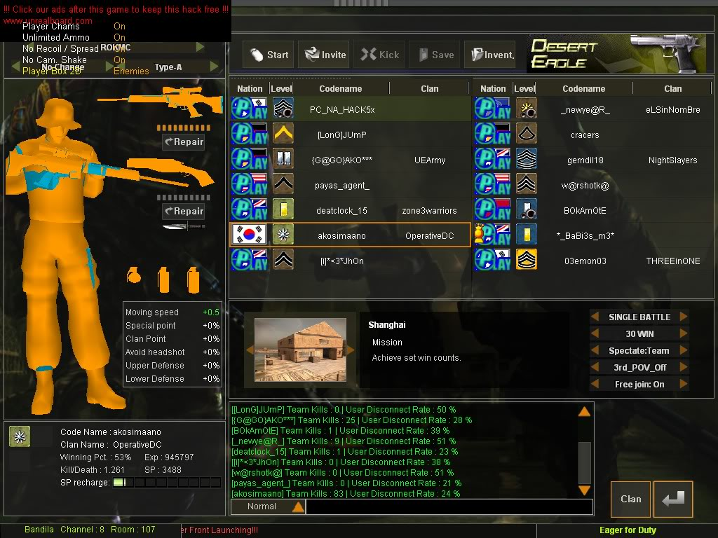[]Latest[]Release PSF hack v.18 NO SPAM DOWNLOAD HERE >>>>>>>>>>>>>> Aw-2