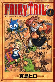 [Mangaka] Hiro Mashima I93686