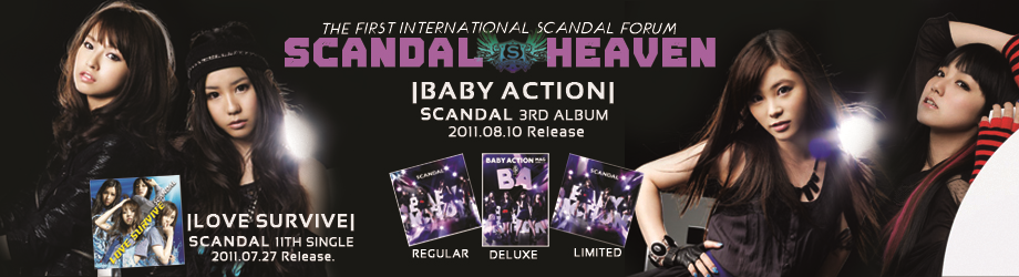 BABY ACTION Layout Banner Contest Yui1_BAnner