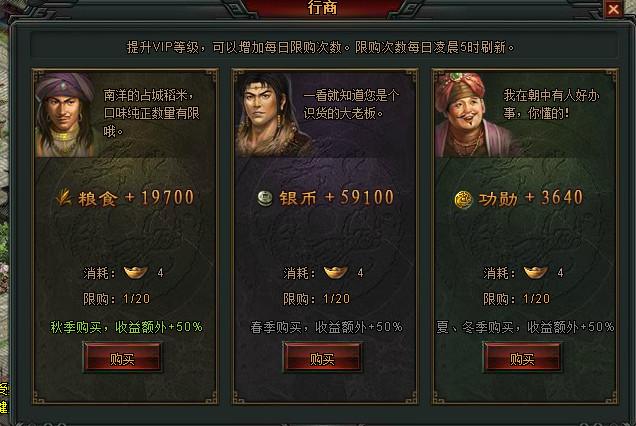 Game Vũ Đế server Trung Quốc cho bạn nào còn nhớ :) - Page 2 1