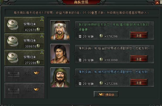 Game Vũ Đế server Trung Quốc cho bạn nào còn nhớ :) - Page 2 2