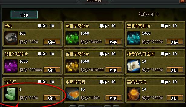 Game Vũ Đế server Trung Quốc cho bạn nào còn nhớ :) 2016-06-21_231603
