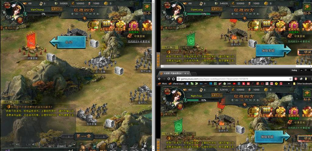 Game Vũ Đế trên Server Trung Quốc - Page 3 3%20acc_1