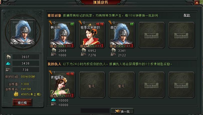 Game Vũ Đế server Trung Quốc cho bạn nào còn nhớ :) - Page 2 3