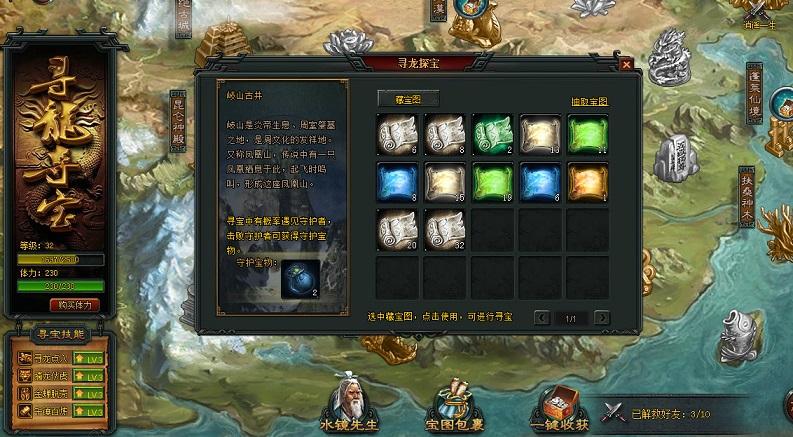 Game Vũ Đế server Trung Quốc cho bạn nào còn nhớ :) - Page 2 5