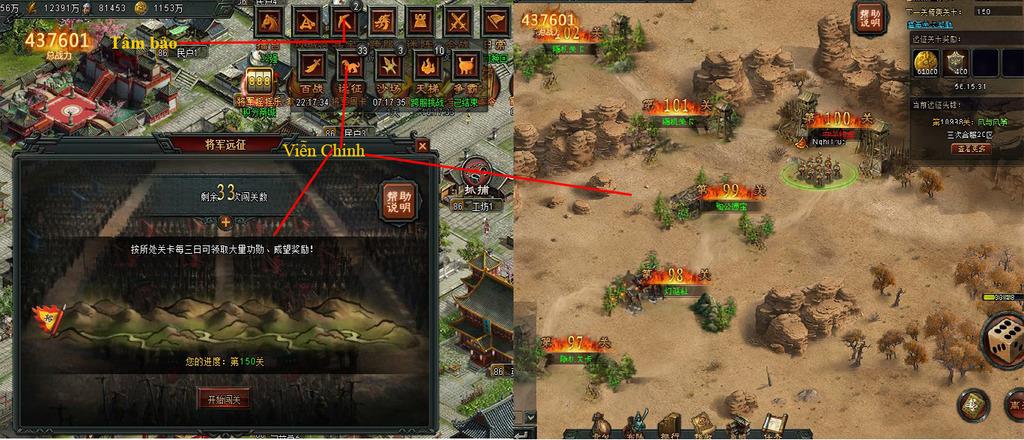 Game Vũ Đế server Trung Quốc cho bạn nào còn nhớ :) - Page 2 6