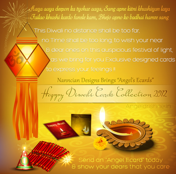 2012 Diwali Cards by Nanncian Diwali-cards-collection-2012