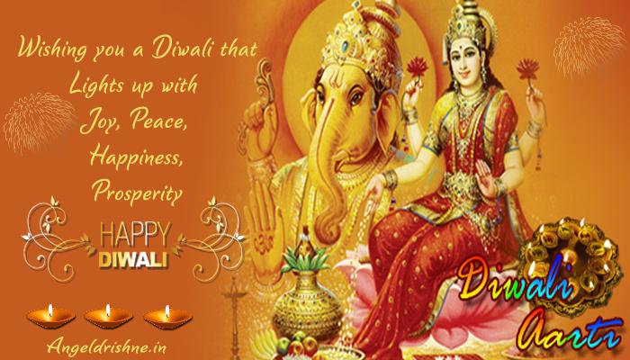 2012 Diwali Cards by Nanncian Diwali1