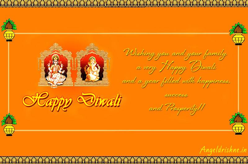 2012 Diwali Cards by Nanncian Diwali2