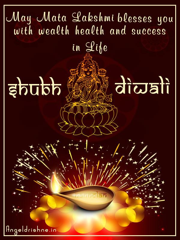 2012 Diwali Cards by Nanncian Diwali_4