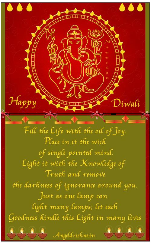2012 Diwali Cards by Nanncian Dwali_8