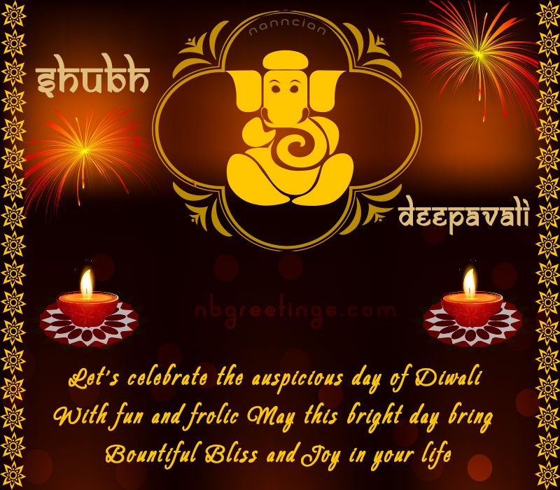photo Diwali-2014-greetings-1_zps9cf6bc2b.jpg
