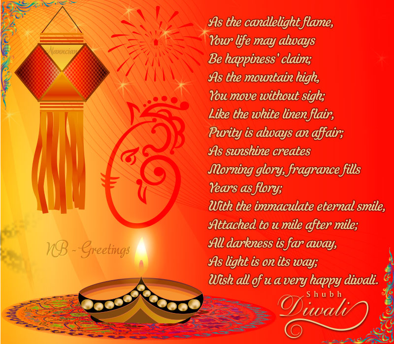Diwali 2014 Greetings Collection