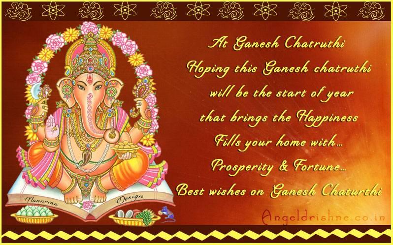 ~  Ganesh Chaturthi from Angeldrishne.co.in  ecards  ~ Ganesh-Chatruthi_zpse08ded17