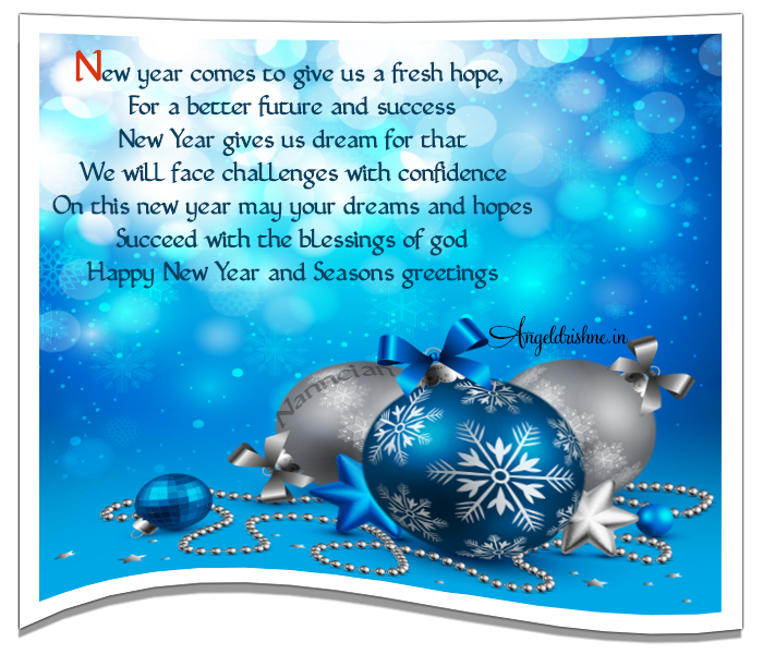 2013 New Year Cards by Nanncian New_Year_Card_2_zpsaa6977e5
