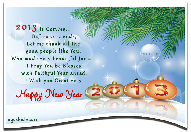 2013 New Year Cards by Nanncian New_Year_Card_6_zps07d751f0