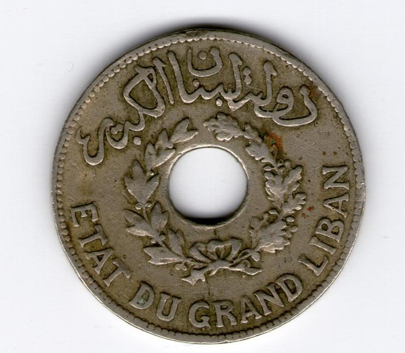 Libano Protectorado Frances Img461-1_zps96c9b54a