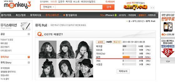 """[28/05/2011] Taeyeon (SNSD) lên ngôi """"Nữ hoàng soundtrack"""" D110527_007"""