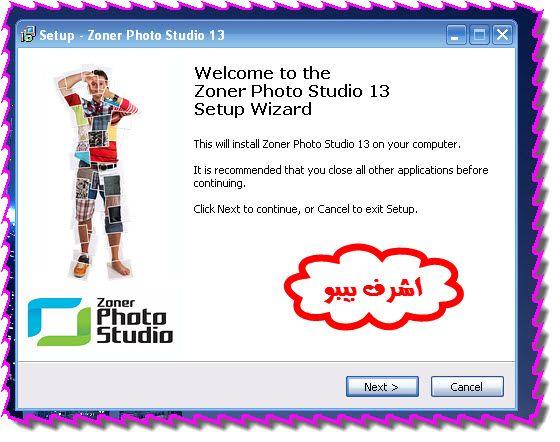 افتراضي لاحترافى للتعديل على الصور واضافه التأثيراتZoner Photo Studio v13.0.1.7+شرح التنصيب 1