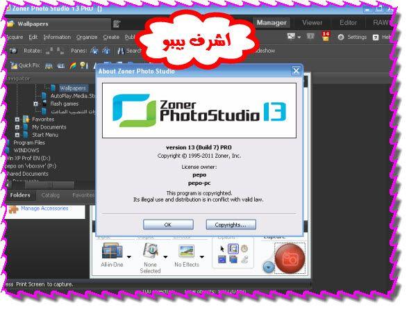 افتراضي لاحترافى للتعديل على الصور واضافه التأثيراتZoner Photo Studio v13.0.1.7+شرح التنصيب 14