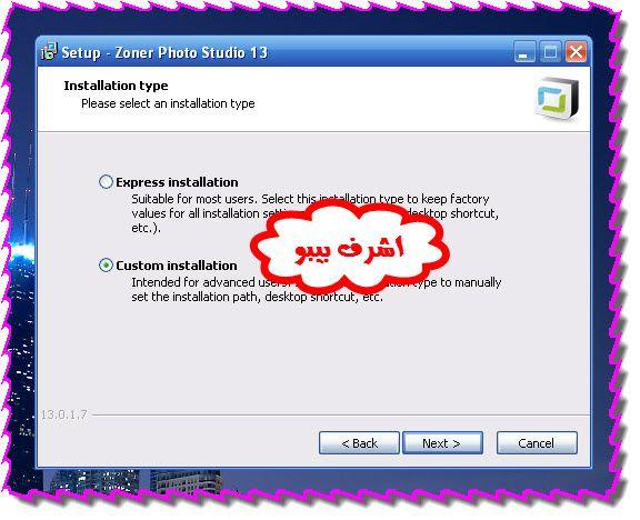 افتراضي لاحترافى للتعديل على الصور واضافه التأثيراتZoner Photo Studio v13.0.1.7+شرح التنصيب 3