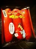 Hisashi Kondo dokutsubo (2011.12.20) — Yokohama? 1378_2