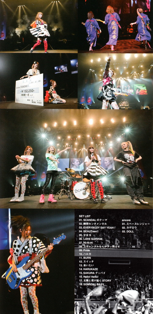 SCANDAL JAPAN TITLE MATCH LIVE 2012 「SCANDAL vs BUDOKAN」 - Page 2 BZSCL02