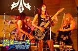 Yoyogi Park free live (09.27.2012) Th_scandal_four04