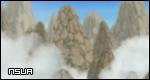 Entrada a la Nube