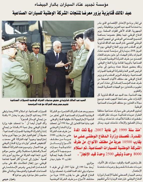 الصناعة الجزائرية العسكرية مع الصور..والتقارير تشير إلى عدم وجود تطور لتصل كعهد السبعينات Screenshot-24_01_201214_04_08