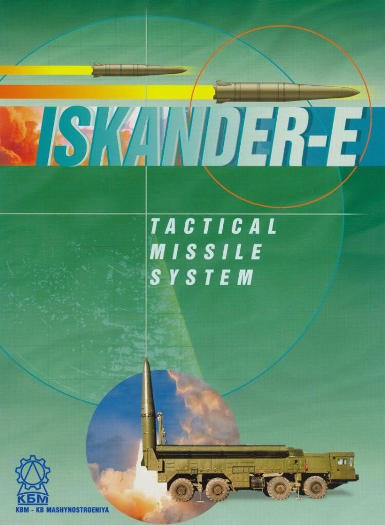 صواريخ Iskander-E للجزائر  Iskander_e_01