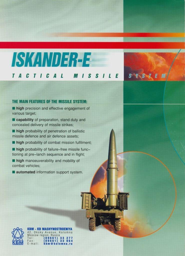 صواريخ Iskander-E للجزائر  Iskander_e_02