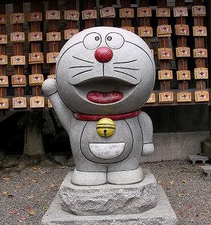 Ngôi đền Doraemon 20060418a