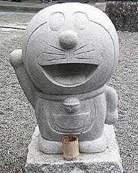 Ngôi đền Doraemon 20060418b