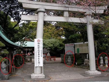 Ngôi đền Doraemon 20060418d