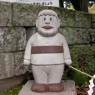 Ngôi đền Doraemon 20060418e