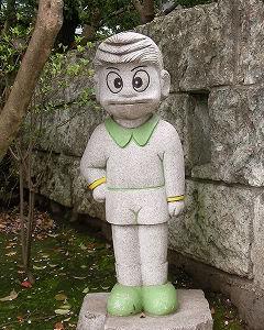 Ngôi đền Doraemon 20060418f
