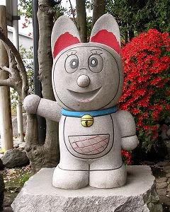 Ngôi đền Doraemon 20060418h
