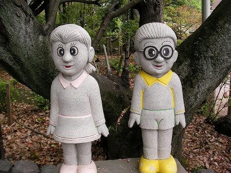 Ngôi đền Doraemon 20060418i